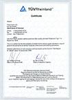 TÜV Сертификат